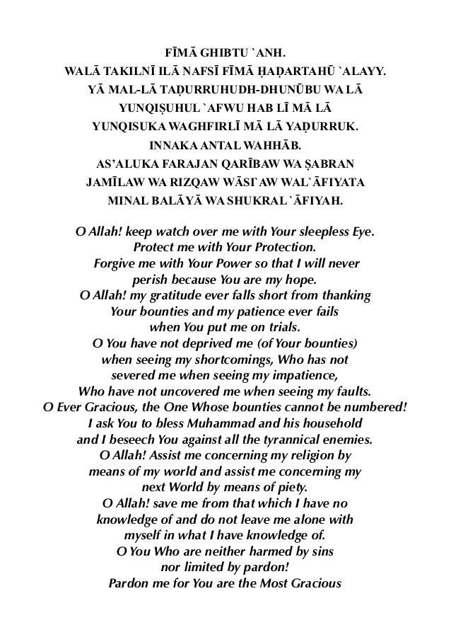 duas of prophet muhammad pdf