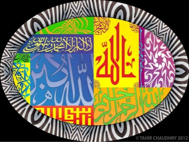 Duas and Hadiths should belearnt by the children in Arabicand English