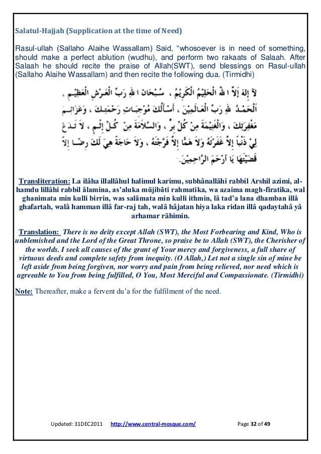 Duas from the Quran and Sunnah