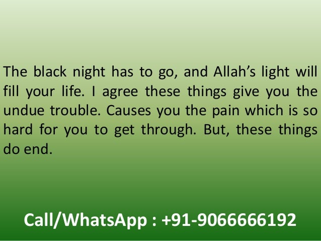 Dua to keep safe from black magic