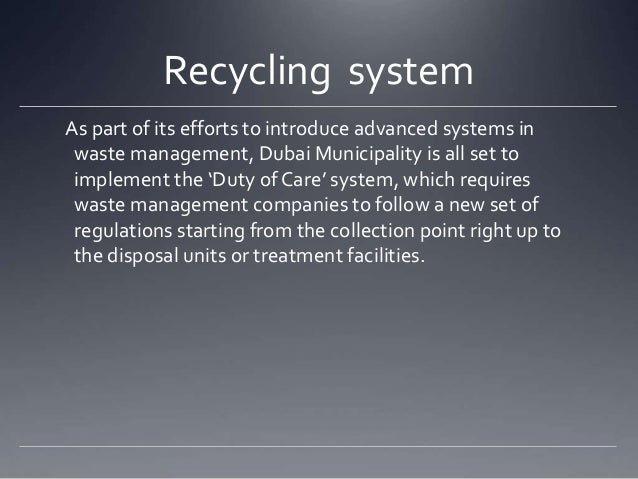 waste recycling system