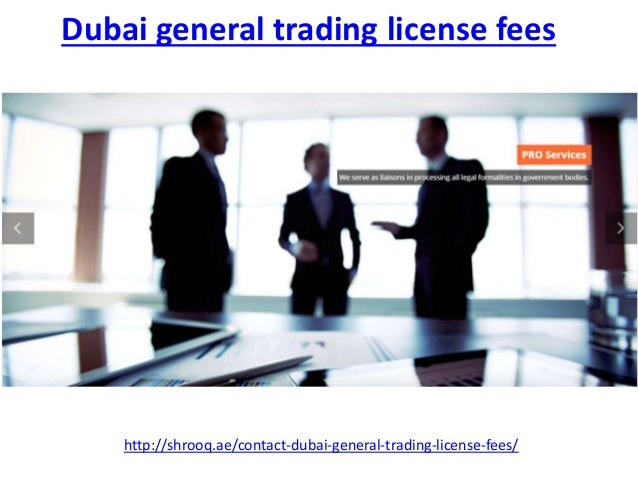Multi option general trading dubai