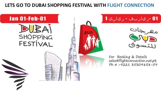 LETS GO TO DUBAI SHOPPING FESTIVAL WITH FLIGHT CONNECTION