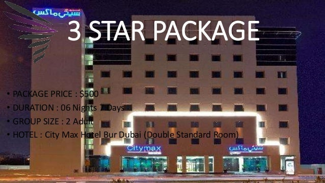 LETS GO TO DUBAI SHOPPING FESTIVAL WITH FLIGHT CONNECTION 2 O PACKAGE PRICE