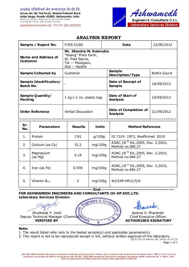 Survey No.102, Plot No.26, Wadala Pathardi Road, Indira Nagar, Nashik-422009, Maharashtra, India (Near Guru Gobind Singh S...