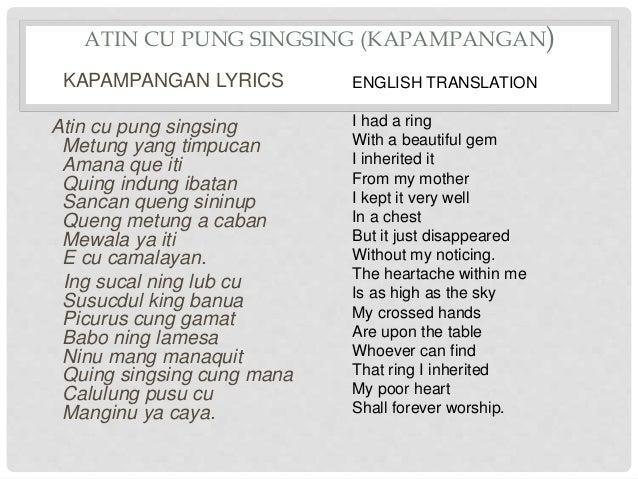 Mabuhay Singers - Atin Cu Pung Singsing (Chords)