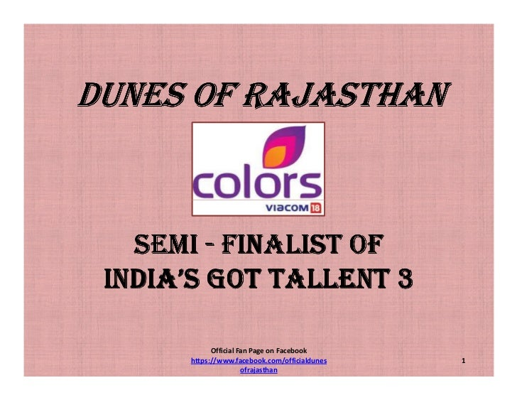 DUNES OF RAJASTHAN   SEMI - FINALIST OF INDIA'S GOT TALLENT 3            Official Fan Page on Facebook      https://www.fa...
