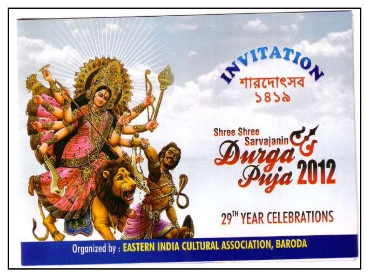 Puja 2012 invitation card durga puja 2012 invitation card stopboris Images