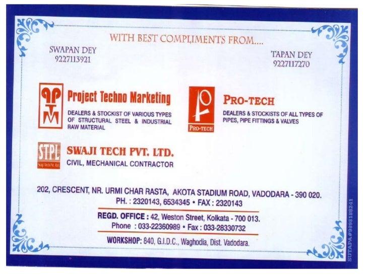 Durga puja 2012 invitation card