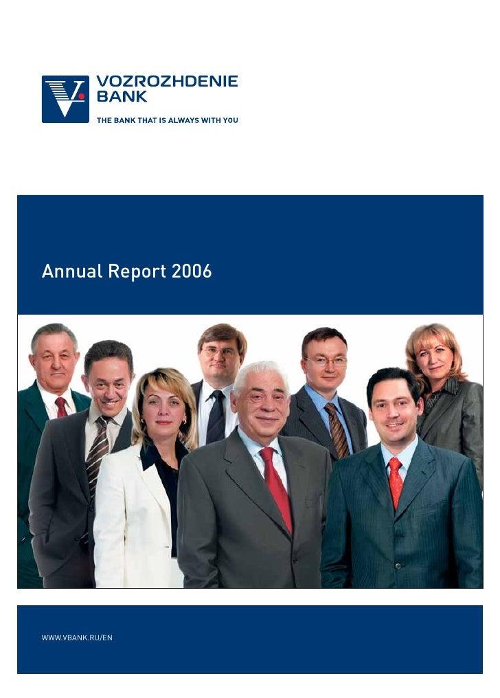 Annual Report 2006     WWW.VBANK.RU/EN