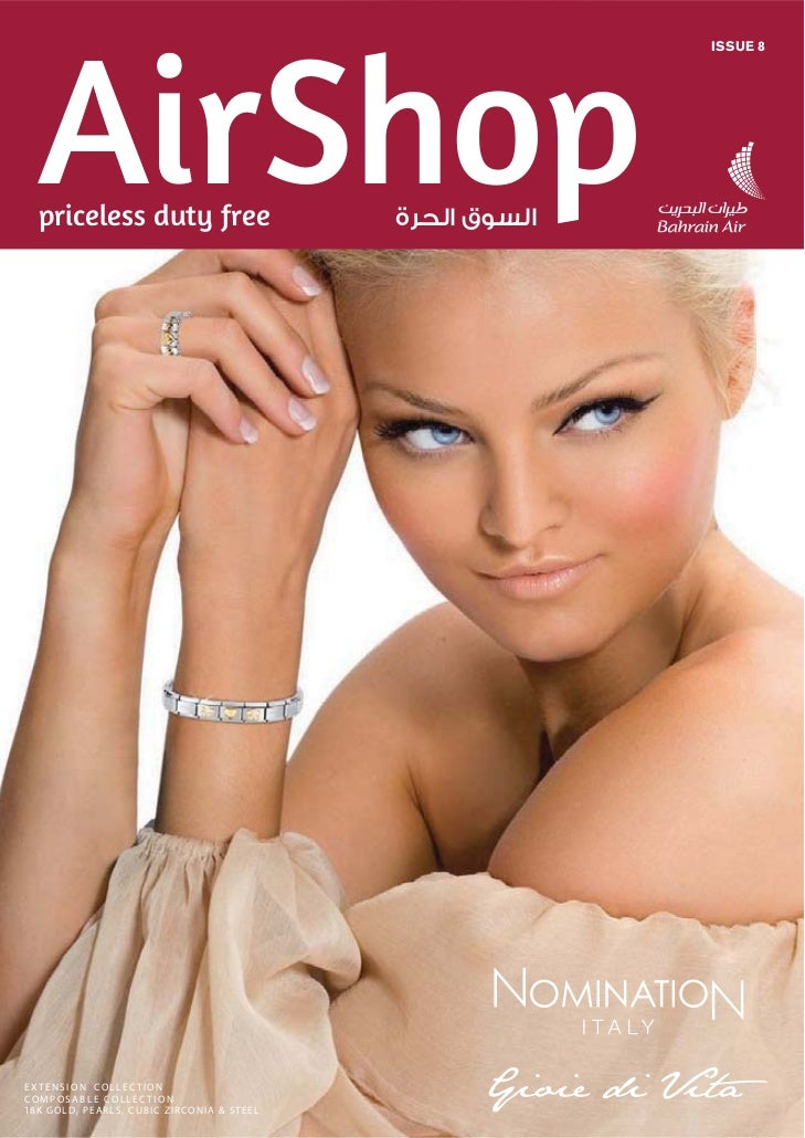 ISSUE 8   AirShop   priceless duty free                                             ‫اﻟﺴﻮق اﻟﺤﺮة‬EXTENSION COLLECTIONCOMPO...