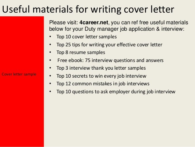 Duty manager cover letter