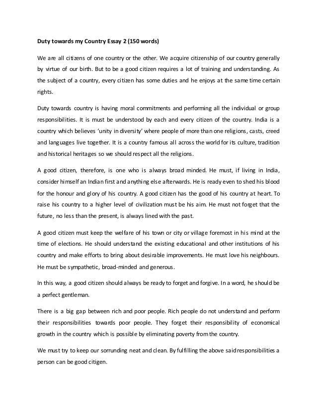 Essay My Country  Elitamydearestco Essay My Country