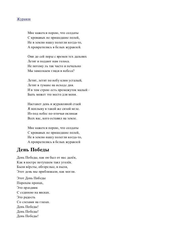 слова к песни караван щенка чихуахуа