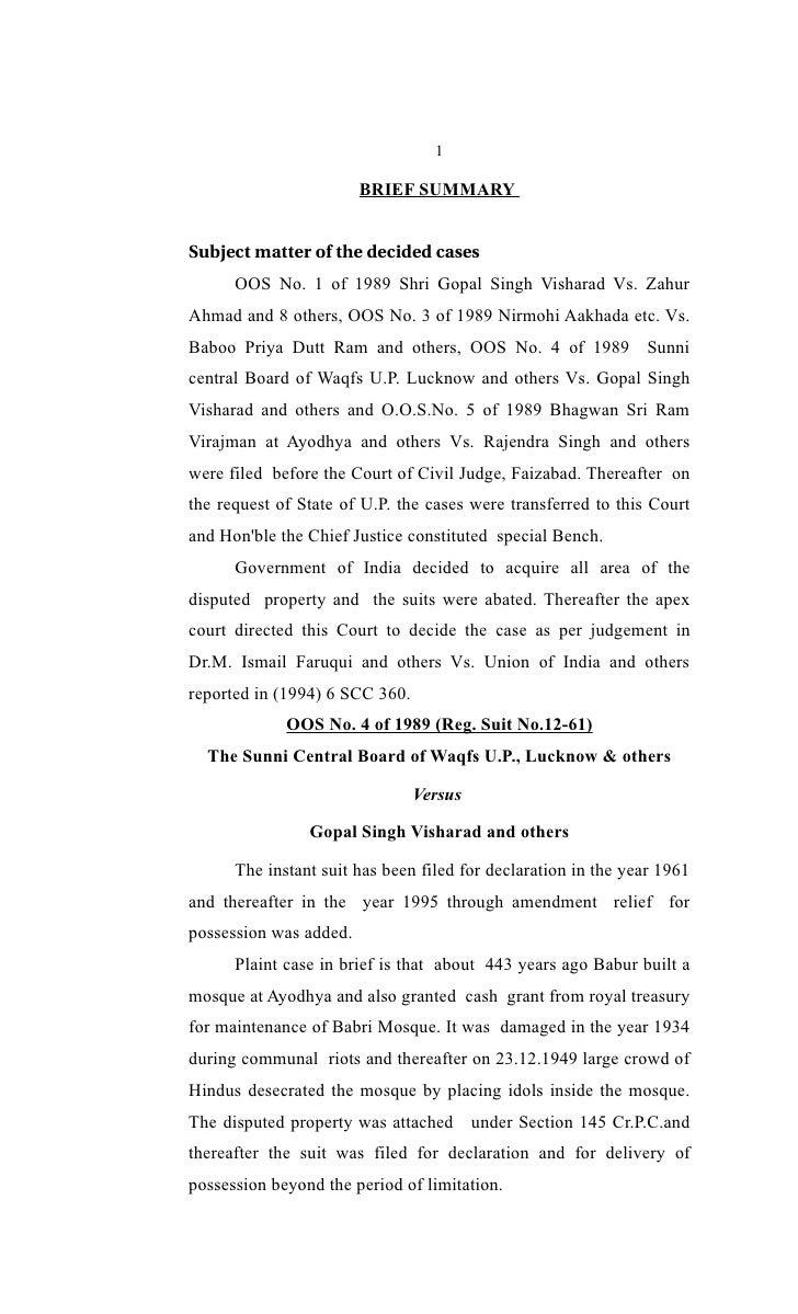 1                           BRIEF SUMMARY     Subjectmatterofthedecidedcases       OOS No. 1 of 1989 Shri Gopal ...