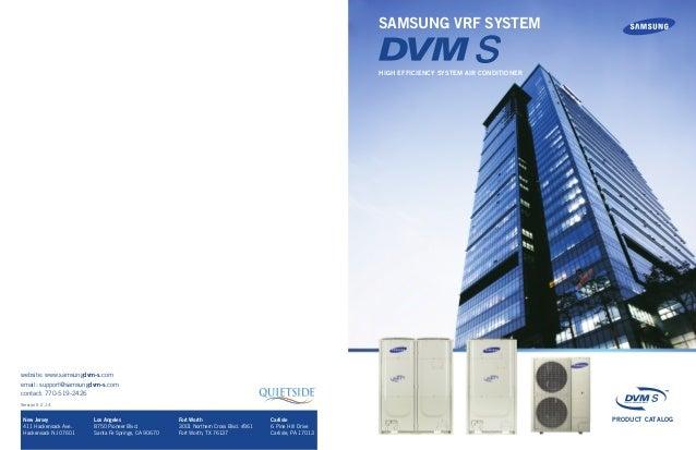 Dvm s full catalog