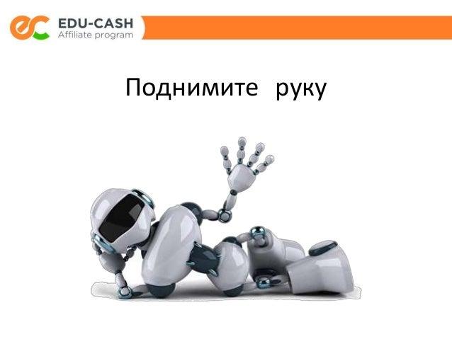 Автоматизация в SEO - Петренко Дмитрий Slide 2