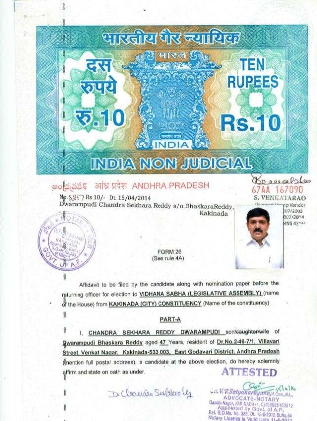 Dwarampudi ChandraSekhar Reddy Affidavit for 2014 MLA KKD Elections