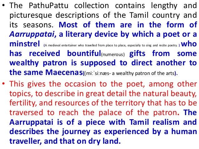 Tamil pathupattu