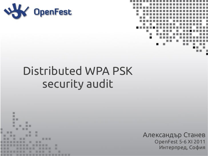 Distributed WPA PSK    security audit                      Александър Станев                         OpenFest 5-6 XI 2011 ...