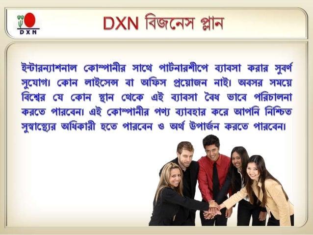 Business plan writer in bangladesh