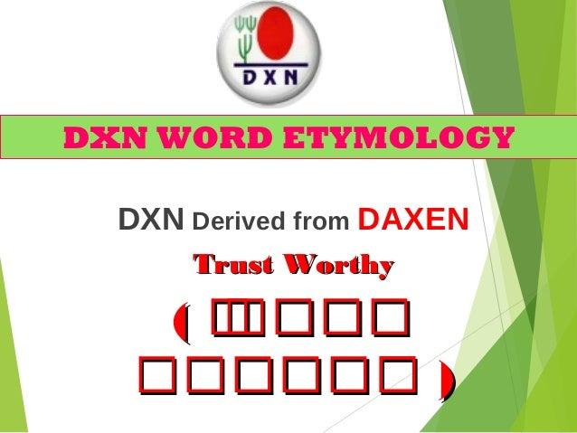 dxn business presentation