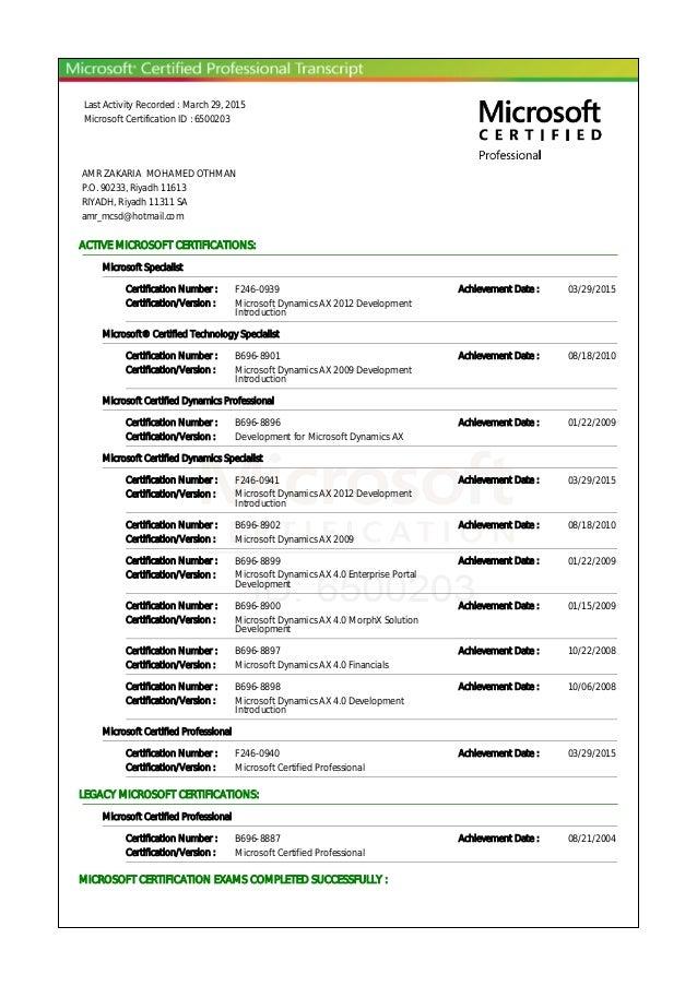 Dynamics Ax Consultant 27 7 2017