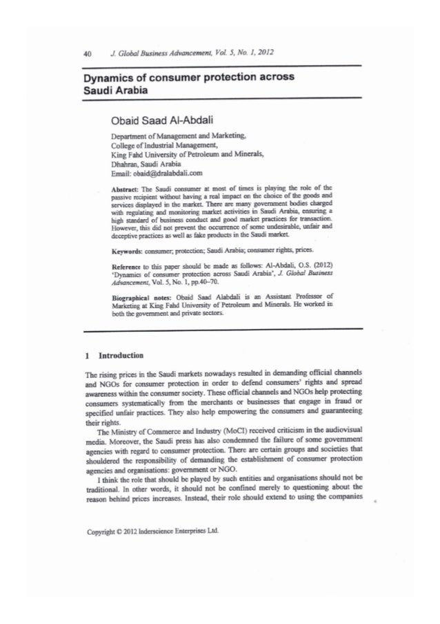 Dynamics of consumer protection in saudi arabia