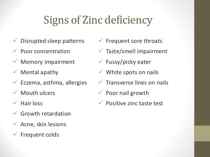 zinc and sleep on acne It may be that zinc helps to control the release of male hormones that kick-start  acne zinc also helps the body absorb vitamin a, another important nutrient for.