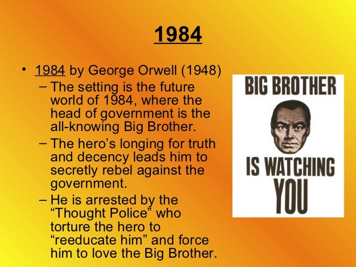 George orwell 1984 part 1 summary