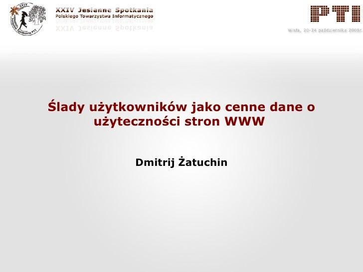Ślady użytkowników jako cenne dane o użyteczności stron WWW  Dmitrij Żatuchin