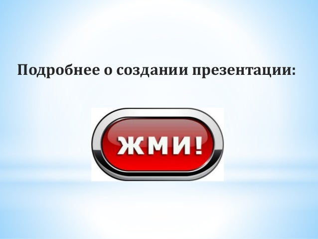дипломная презентация по пенсионному фонду россии Подробнее о создании презентации