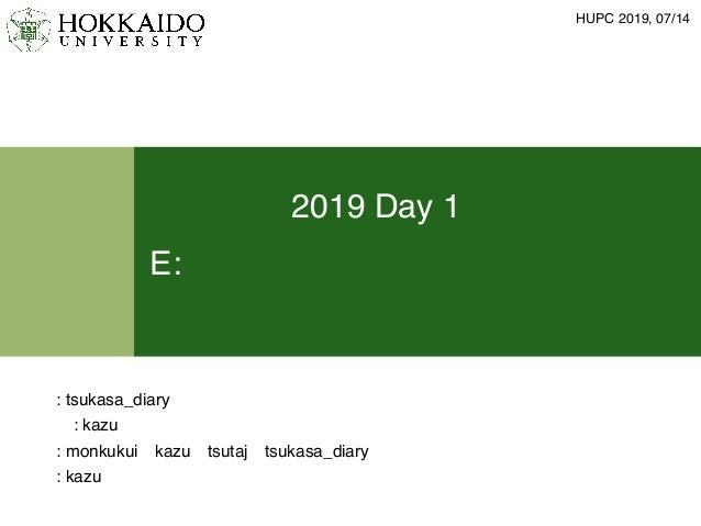 HUPC 2019, 07/14 北大合宿 2019 Day 1 E: 最短経路の復元 原案: tsukasa_diary 問題文: kazu 解答: monkukui,kazu,tsutaj,tsukasa_diary 解説: kazu
