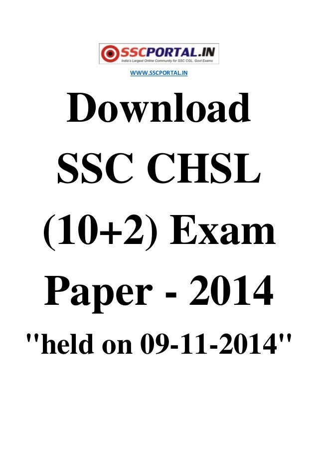 SSC CHSLE (10+2) Last 5 Year Exam Papers