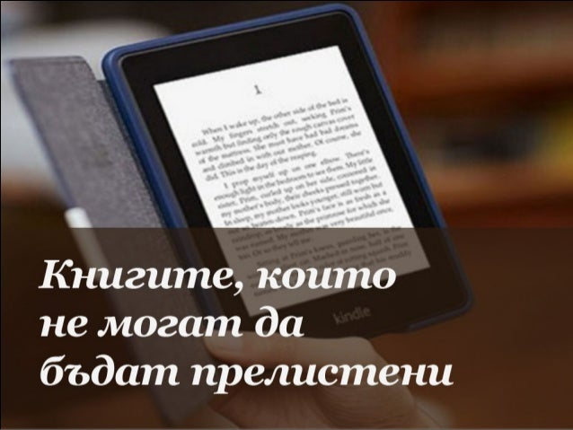 Полезни връзки • • • •  Biblio.bg Helikon.bg Books.bg Reader.bg
