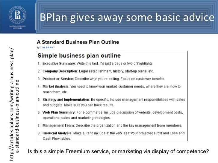 Where can i find a radio business plan sample?