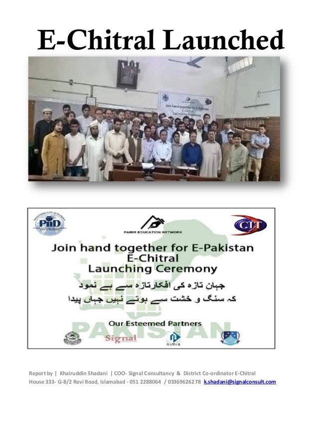 E-Chitral Launched Report by | Khairuddin Shadani | COO- Signal Consultancy & District Co-ordinator E-Chitral House 333- G...