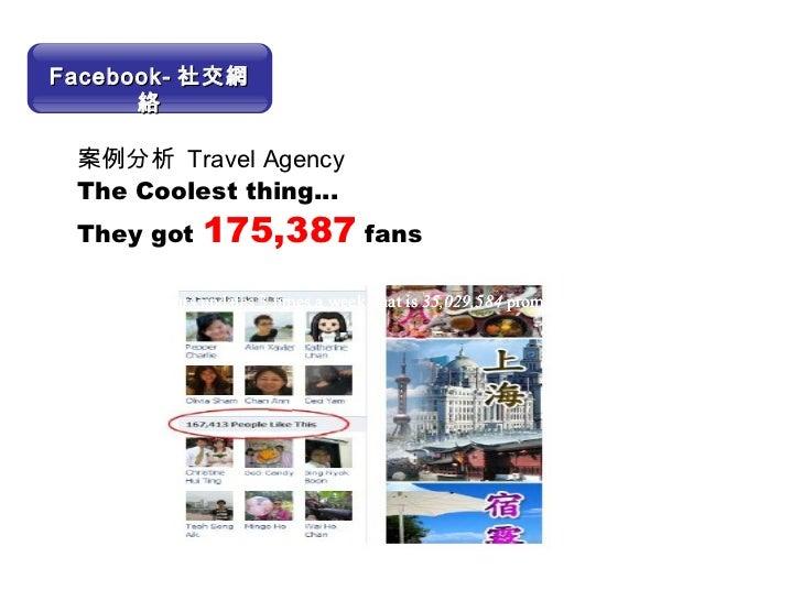 案例分析  Travel Agency The Coolest thing… They got  175,387  fans If Tung Nam Tours updates 3 times a week, that is  35,029,5...