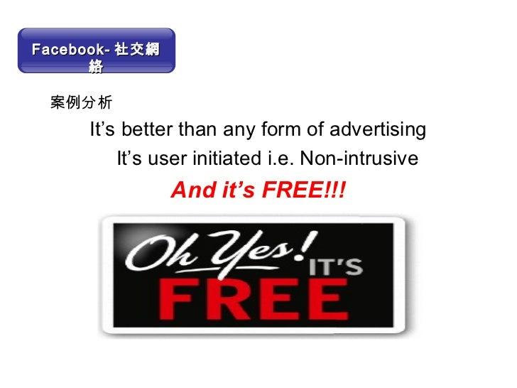 <ul><li>案例分析 </li></ul><ul><li>It's better than any form of advertising </li></ul><ul><ul><li>It's user initiated i.e. Non...