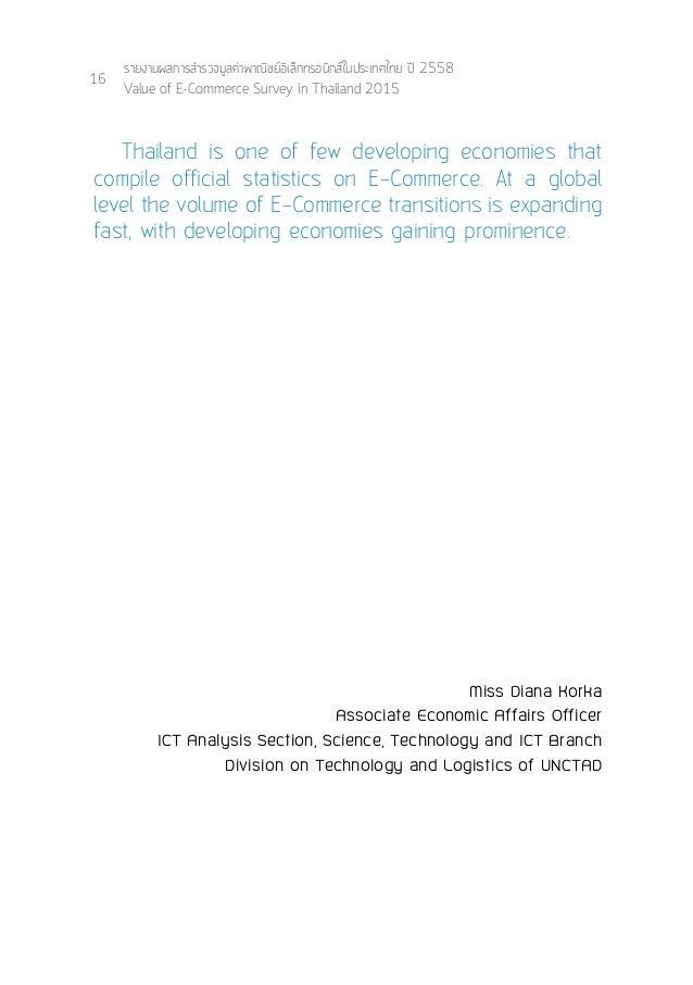 20 รายงานผลการสำ�รวจมูลค่าพาณิชย์อิเล็กทรอนิกส์ในประเทศไทย ปี 2558 Value of E-Commerce Survey in Thailand 2015 คำ�นำ� ในยุ...