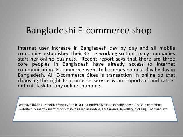 the problem prospects and opportunities of e commerce in bangladesh The prospects and the problems of bangladesh prospects of bangladesh a tremendous activity is going on in every sector including e-commerce.