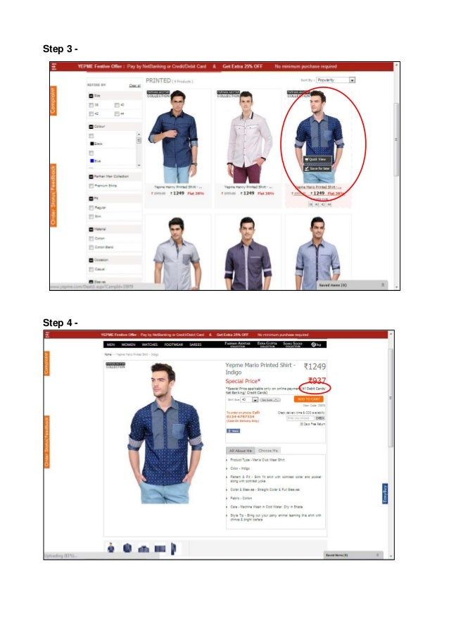 e commerce project Eight points for a successful e-commerce project clear definition of goals  technical concept/specification document good project management good  software.