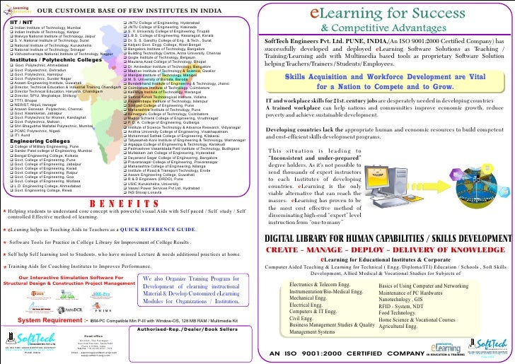 E learning brochure-subjects of civil engineering a3 size