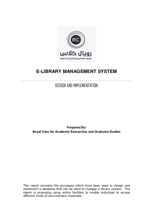 e library system documentation