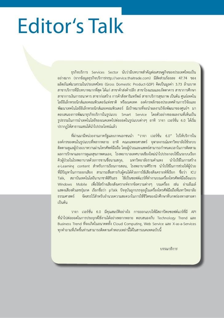 Nyu supplement essay prompts