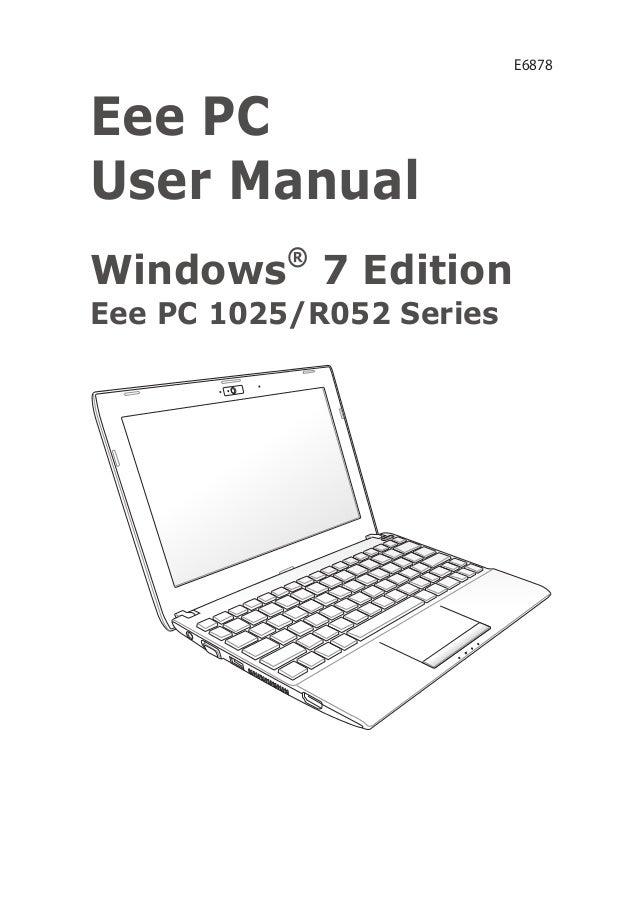 E manual
