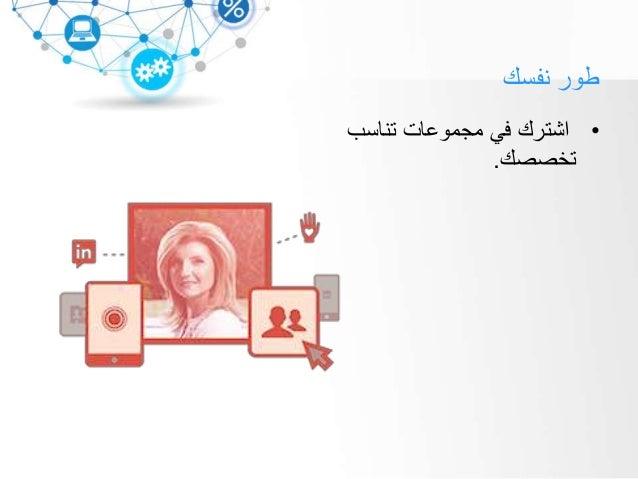 للتعلم مواقع http://tutsplus.com/