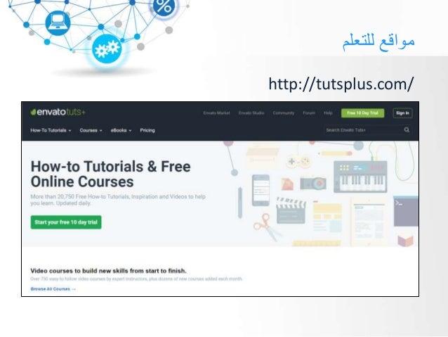 للتعلم مواقع www.sitepoint.com/
