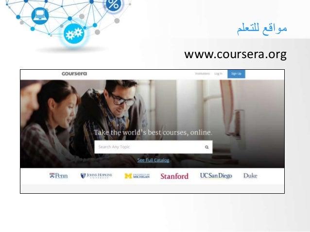 للتعلم مواقع www.mindtools.com