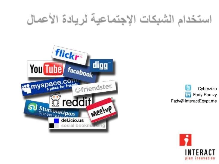 Cyberzizo          Fady RamzyFady@InteractEgypt.me